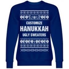 hanukkah apparel customized girl
