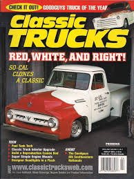 Vintage Ford Truck Gifts - so cal speed shop arizona