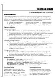 Career Objectives Samples For Resume by Accounts Receivable Clerk Resume Example Sample Resumes