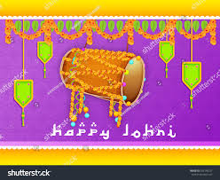 Lohri Invitation Cards Vector Illustration Punjabi Festival Happy Lohri Stock Vector