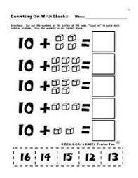 addition and subtraction addition and subtraction kindergarten