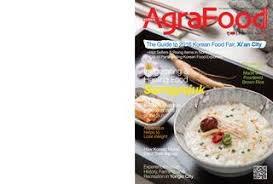 plan des si鑒es air agrafood 2016 06 by agrotrade at issuu
