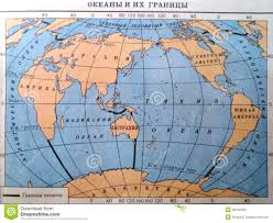 Map Of World Oceans by World Map Of Oceans Boundaries Stock Photo Image 48192258