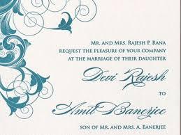Online Marriage Invitation Wedding Invitation Templates Online Wblqual Com