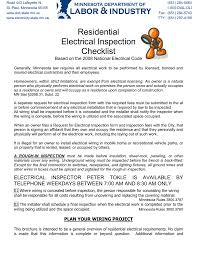 notice concerning electrical wiring and inspections