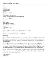 quality assurance administrator cover letter