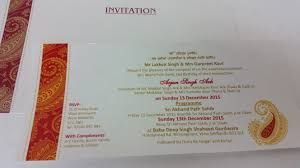 asian wedding invitations 50p asian wedding cards