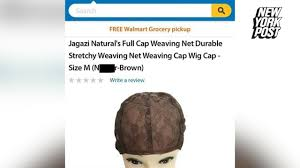 Hair Growth Products At Walmart N Word Used On Walmart Website To Describe Product Color New