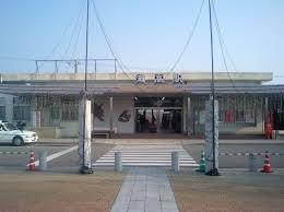 Setaka Station