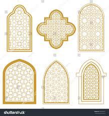 set islamic ornamental window arabic traditional stock vector