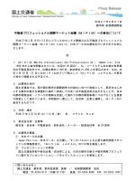 cuisiner l 馗hine de porc 蔵書リスト5 自然科学 工業 建築 土木 家政 農林水産 交通通信