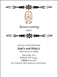 boutique inauguration invitation pocketfull of memories house warming party