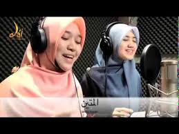 download mp3 asmaul husna merdu asmaul husna merdu sangat youtube