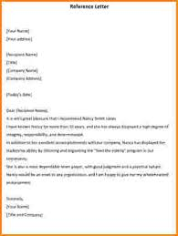 6 basic reference letter receipts template