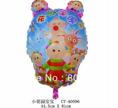 44 5 61cm night garden design foil balloons cartoon party