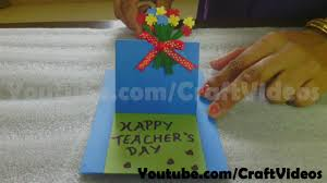 pop up slider card how to make a teachers day card 5th