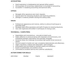 What To Put In Skills For Resume Shining Design What To Put In Skills Section Of Resume 14 What To