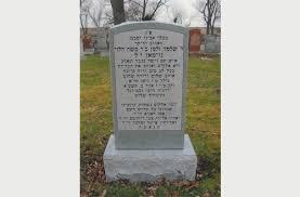 gravestones for sale individual upright monuments gravestones for sale
