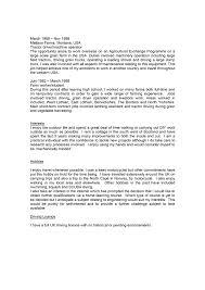 Resume Profile Section Profile Profile Example On Resume