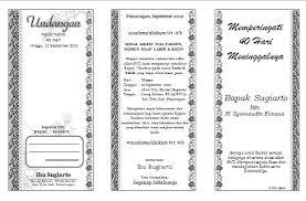 template undangan format cdr download template undangan aqiqah word jump bebidas adding placed