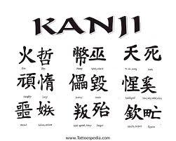 name tribal tattoo designs 2
