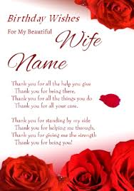card invitation design ideas wife birthday cards romantic design