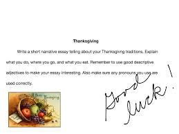 thanksgiving adjectives showme personal possessive pronouns