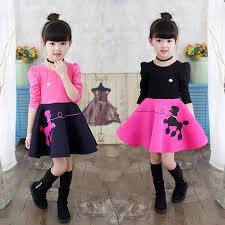 china age 14 dress china age 14 dress shopping guide at alibaba com