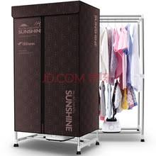 Cheap Clothes Dryers Buy Clothes Dryers At Discount Prices Buy China Wholesale Clothes