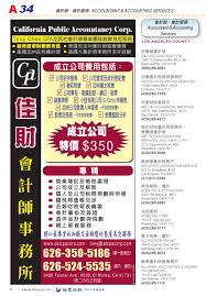 n馮ociation cuisine schmidt la yp part1 by journal issuu