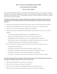 Part Time Job Objective Resume How To Write An Objective For A Resume College Student