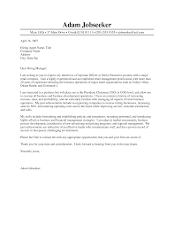 create my cover letter cover letter example 2 cover letter