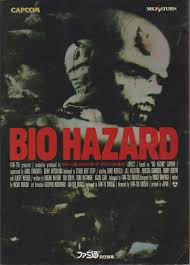 saturn bio hazard official guide resident evil wiki fandom