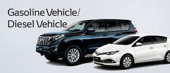 ww toyota motors com toyota global site gasoline vehicle diesel vehicle