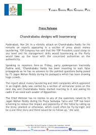 chandrababu designs will boomerang page 001 jpg