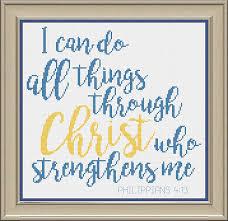 philippians 4 13 bible verse cross stitch pattern i can