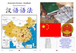 faire ses meubles de cuisine soi m麥e grammaire chinoise handbook