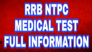rrb ntpc medical test full information details guide physical