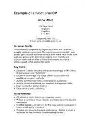 sample personal profile for resume 10 sample personal statement