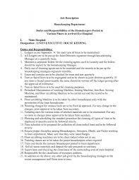 housekeeping job description night auditor job description night