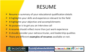 Professional Resume Writing Tips 14 Resume Writing
