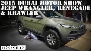 jeep dubai 2015 dubai motor show jeep wrangler renegade u0026 cherokee krawler