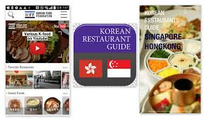 application cuisine restaurant guide and mobile app for singapore and hong kong
