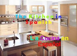 la cocina the kitchen in spanish lear spanish words in