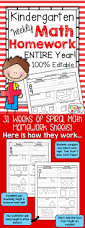 Reading Comprehension 7th Grade Worksheets Common Core Worksheets Kindergarten Photocito