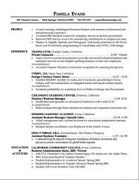 sample resumes for computer skills custom university essay writing website for masters spartan