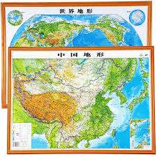 Topographic Map Of Europe by China World Map Europe China World Map Europe Shopping Guide At