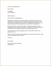 retirement letter samples how to write a retirement letter to your employer images letter