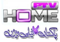 Chand Hogaya – 22nd August 2012 – Eid Day 3 – Eid Special Telefilm by PTV Home