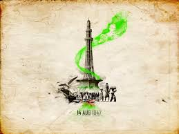 Best Pakistani Flags Wallpapers 50 Wonderful Pictures Of The Independence Day Of Pakistan Wishes